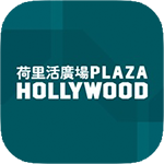 Plaza Hollywood Apps section